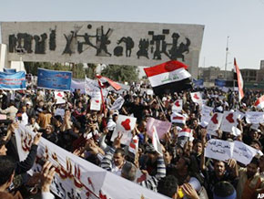 Baghdad-Protest-inside-small