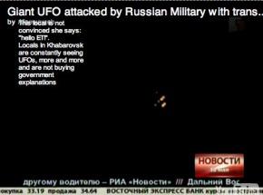 UFO & Paranormal News 2011-05-13 21-06-40