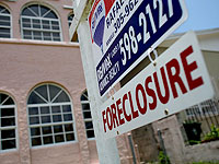 foreclosure_sign2_200