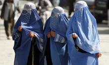 afghanistan  ap photo
